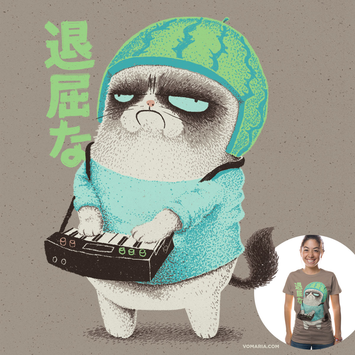Boring by vo maria on Threadless